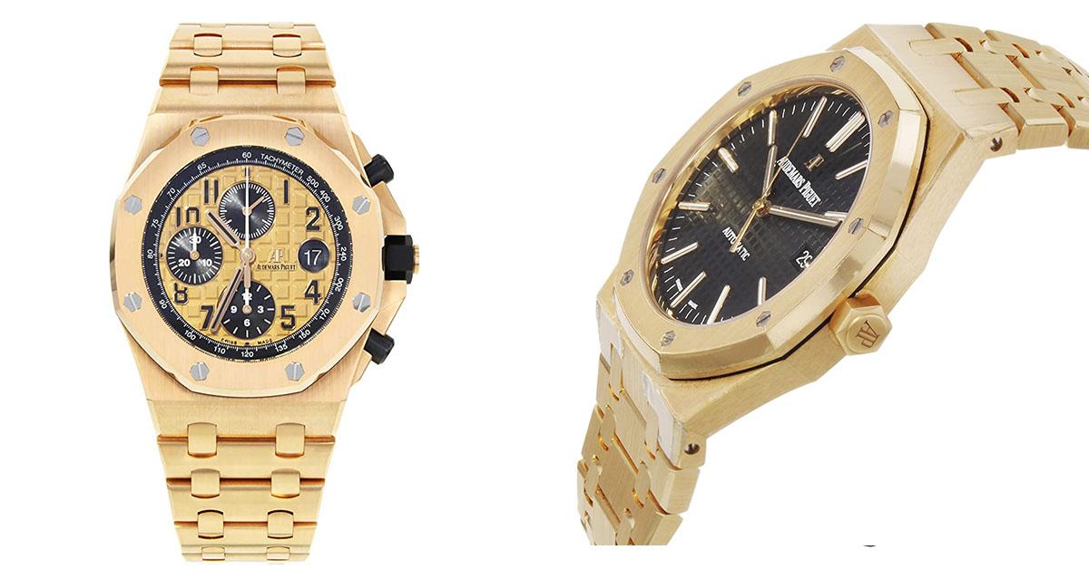 4 Luxurious Audemars Piguet Royal Oak Rose Gold Watches!